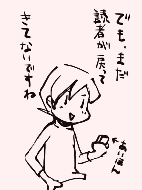 130408_01