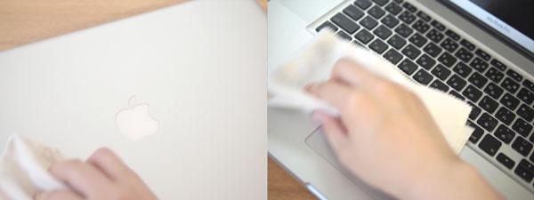 MacBook Proを拭く
