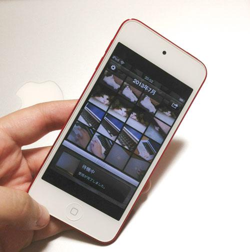 iPod touch から写真を共有