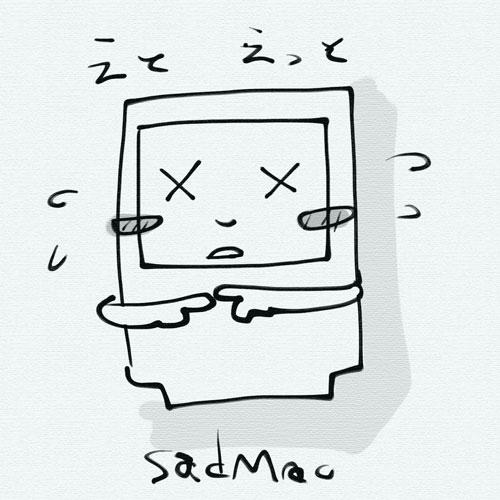 sadMac イメージ