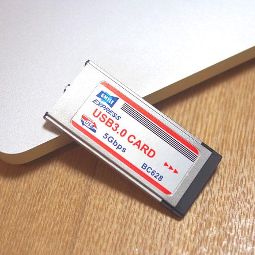 GMYLE USB3.0 ExpressCard