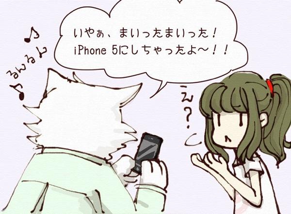 ねこ先生が5S発表直前にiPhone 5を入手!