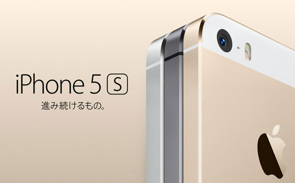 iPhone 5sイメージ