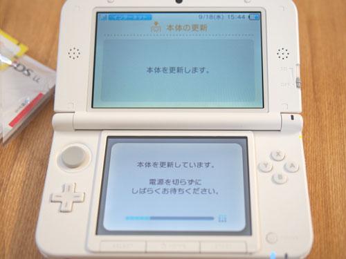 3DS LL、取りあえずファームウェアのアップデート