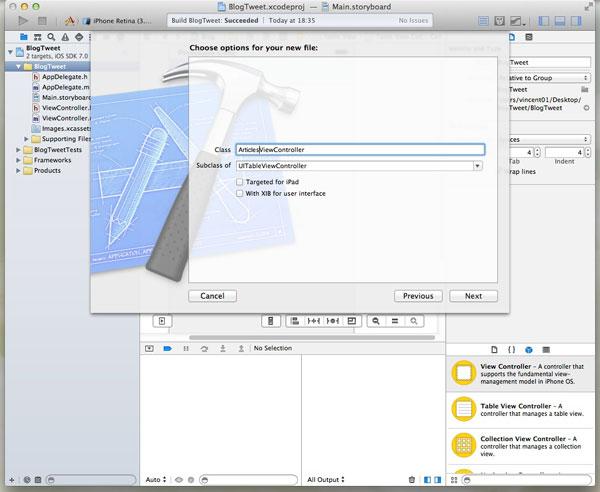 プロジェクトの中にテーブル用のファイルを作成