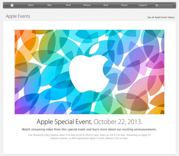 Appleイベント201310ストリーミング配信