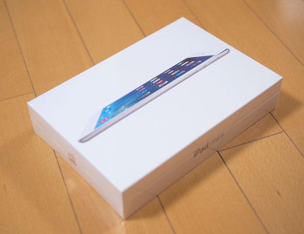 iPad mini Retinaの箱
