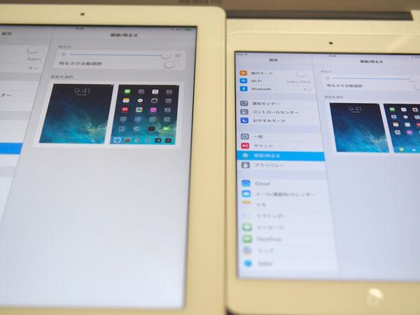 iPad 3とiPad mini Retina