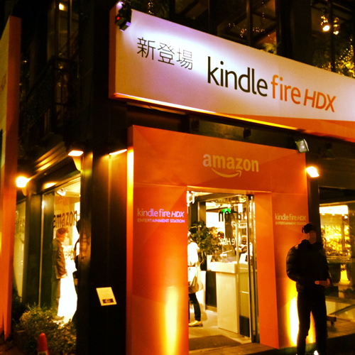 Kindle Fire HDXが触れる期間限定スペース