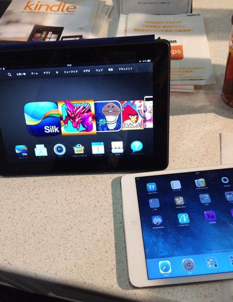 Kindle Fire HDXとiPad mini Retina