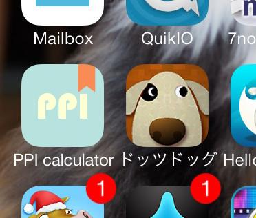 ユコびん初アプリppi calculatorのアイコン