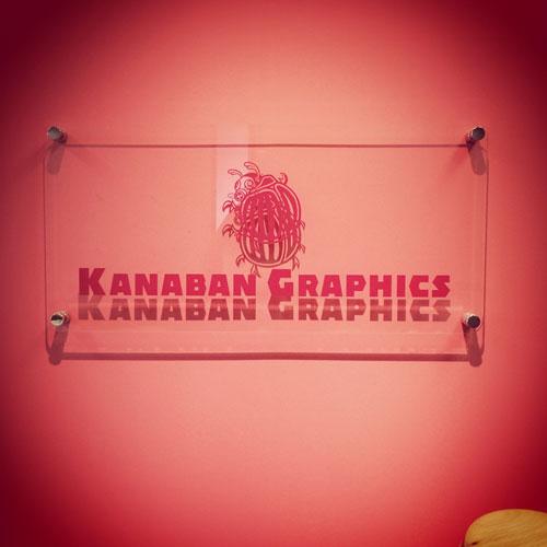 カナバングラフィックスさん