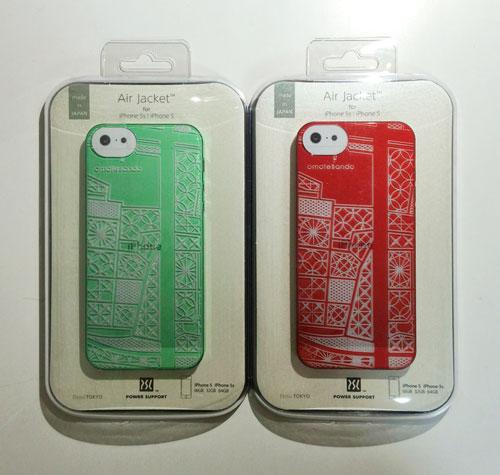 Apple Store限定 Omotesando + kiriko エアージャケット for iPhone 5/5s