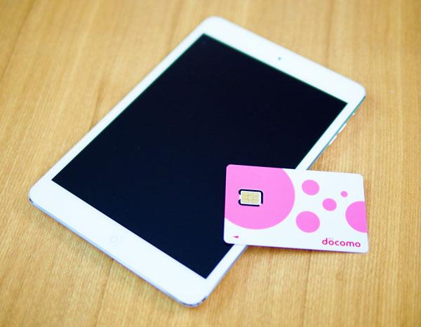 SIMフリーiPad mini Retina(日本Apple Store)× docomo SIM