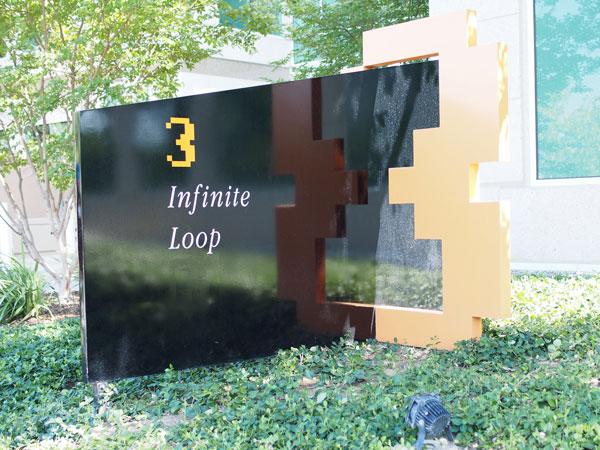 Infinite Loop 3