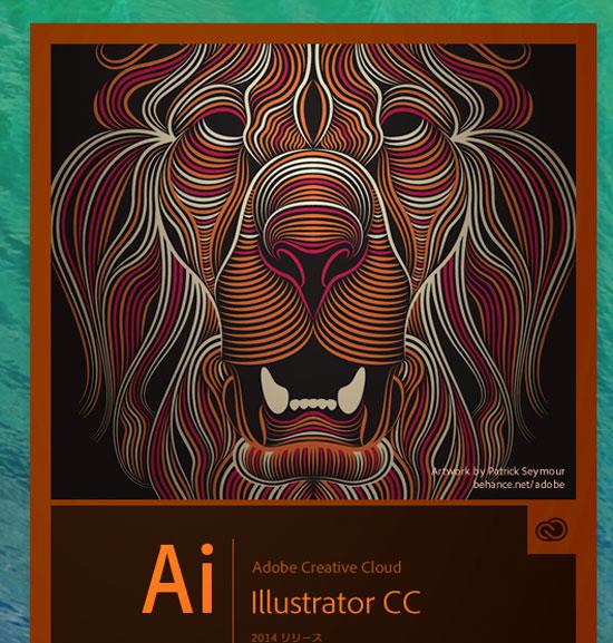 Illustrator CC 2014のスプラッシュスクリーンのライオン、トラウマレベルに怖い