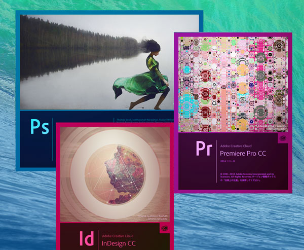 Adobe製品のスプラッシュスクリーン