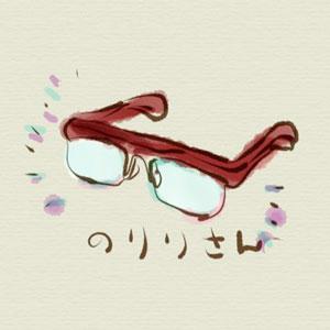 のりりさんは雰囲気メガネ