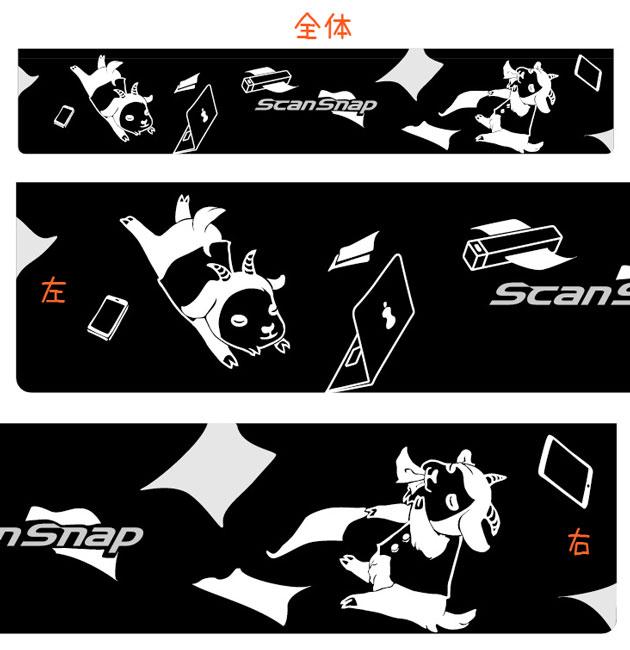 ScanSnap、ハッピープリンターズ原宿コラボ、ix100カスタマイズカバー、ゆこびんデザイン