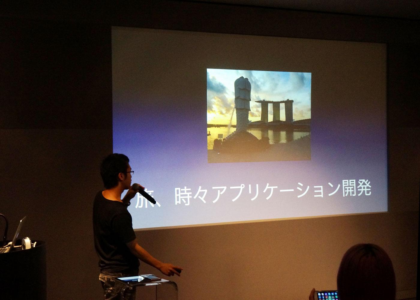 アプリ道場演武会・そーちゃんさんの発表