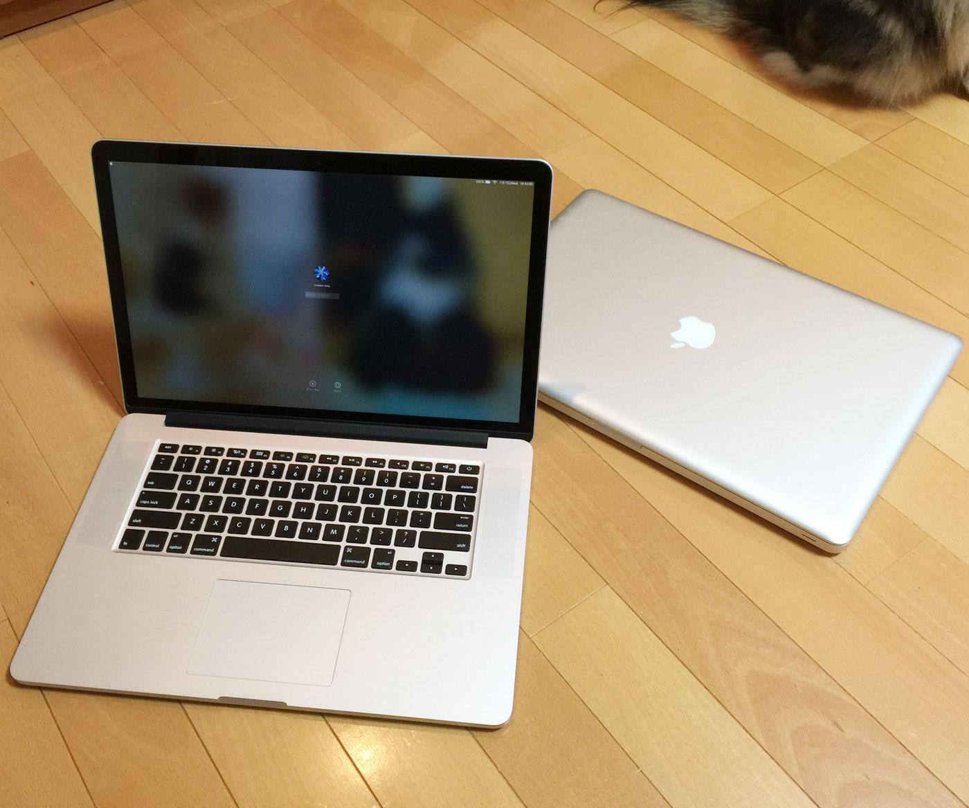 MacBook Pro Retinaディスプレイモデル 15インチとMacBook Pro 17インチ