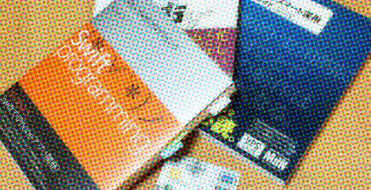ゆこびんの紙の本をお得に買う方法