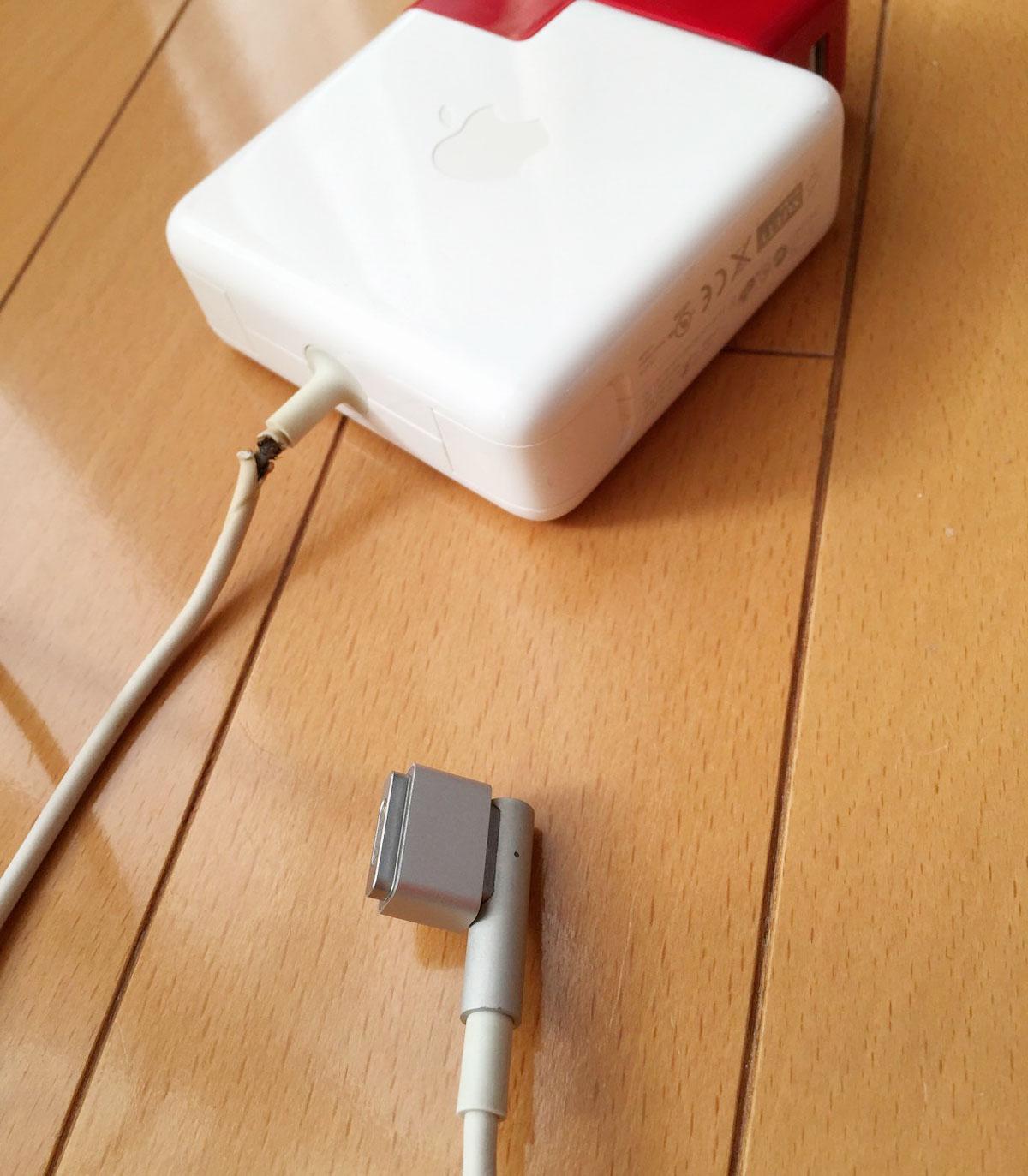 MacBook Pro ACアダプタは古いものをメインで利用していた
