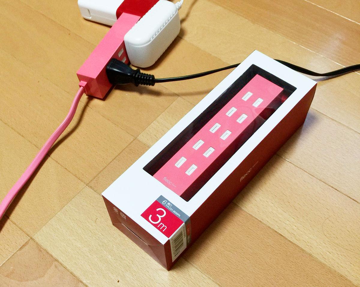 かわいい電源タップELECOM flecc barraを追加購入
