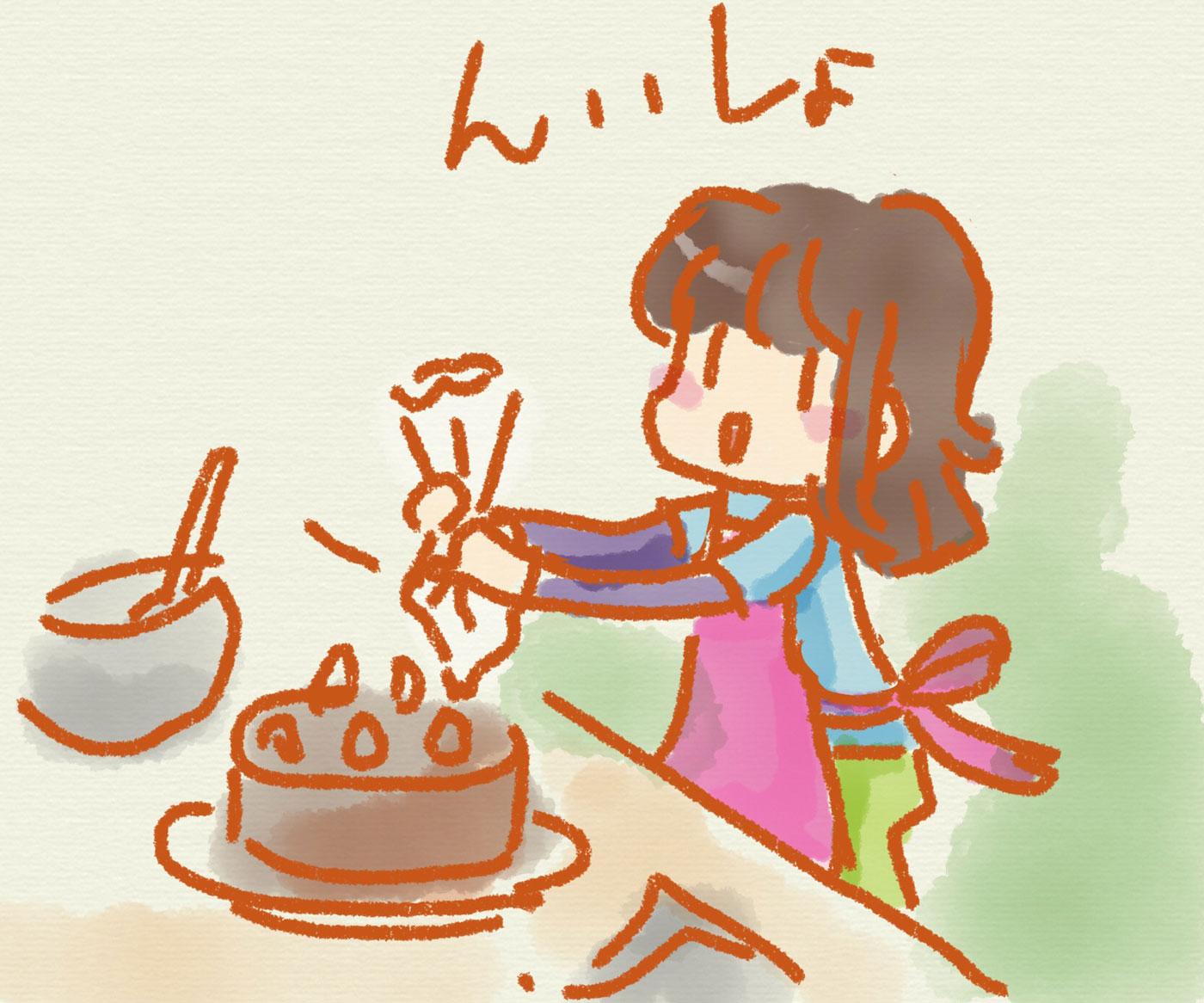 お菓子作りをする若かりし頃のゆこびん
