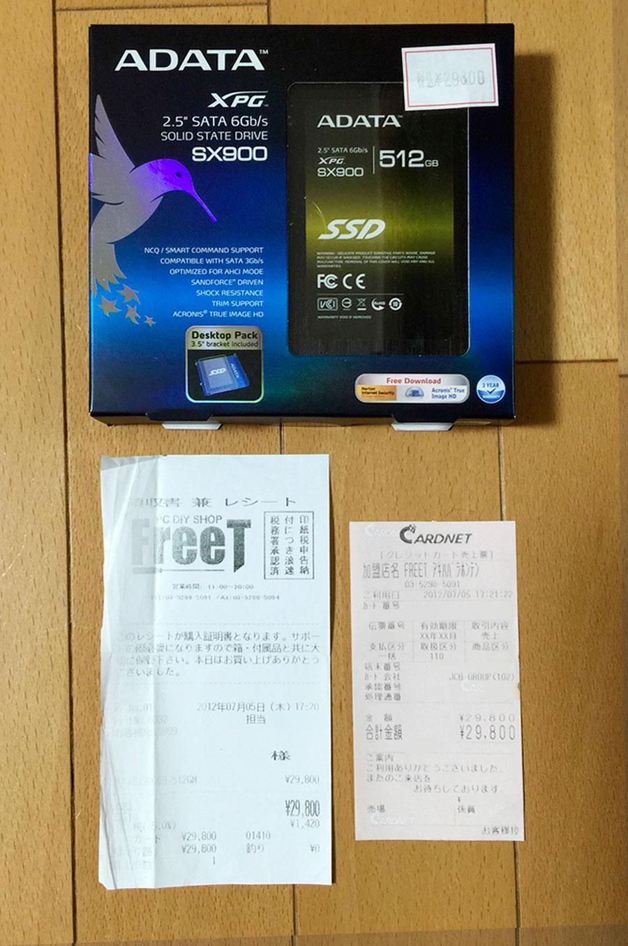 ADATA SSD ASX900S3-512GMと購入時のレシート