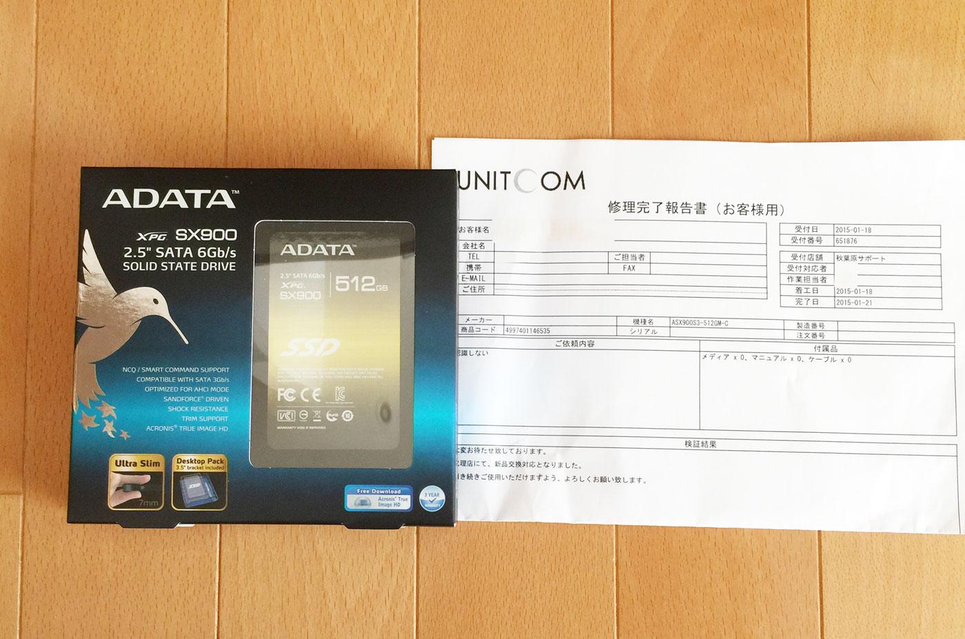 生まれ変わった512GBのSSD(ADATA ASX900S3-512GM