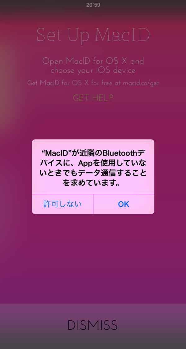 MacID for iOS設定1