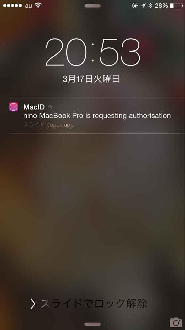 MacID for iOSの通知1