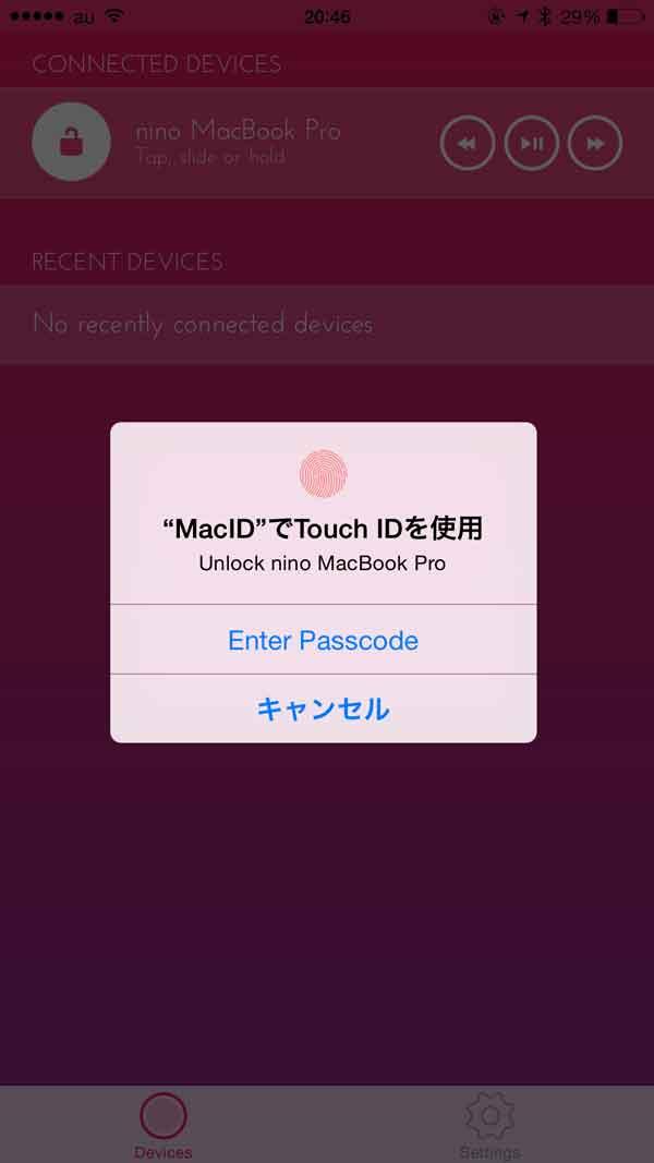 MacID for iOSで簡単ログイン