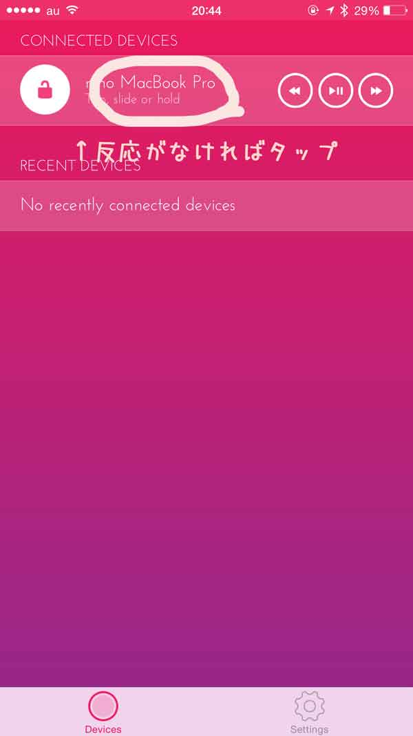 MacID for iOSのデバイス画面