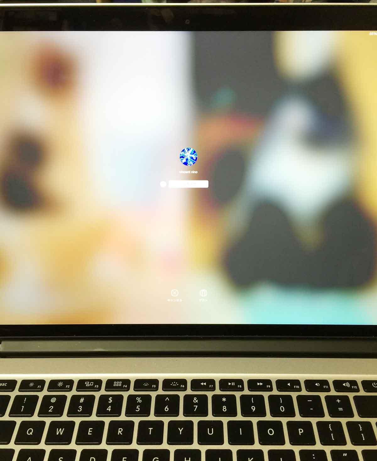ゆこびんのMacロック画面