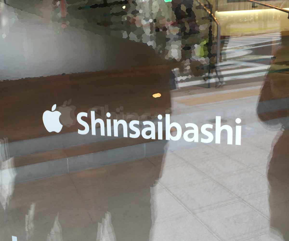 Apple Store心斎橋である証拠