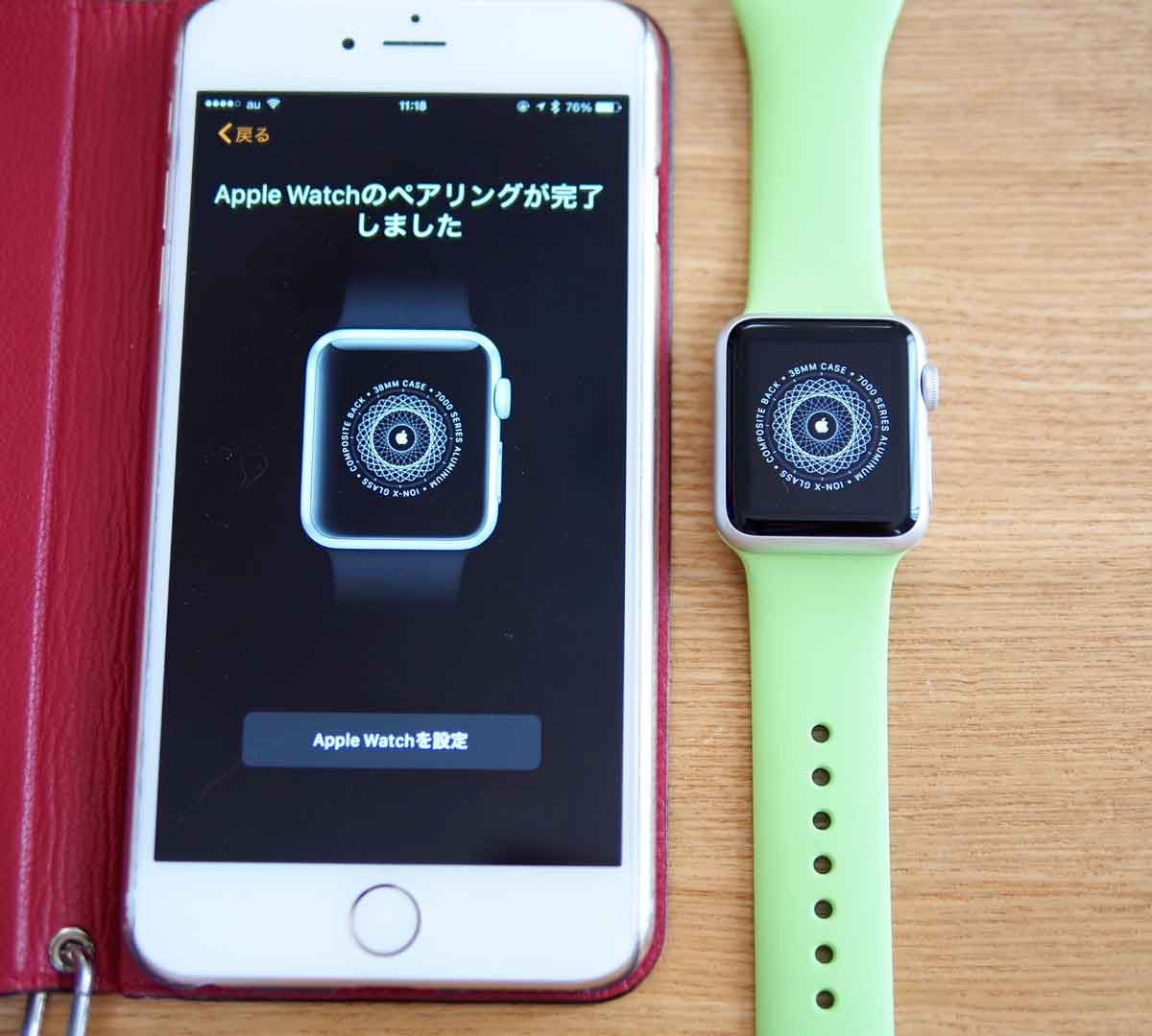 iPhoneとApple Watchをペアリング
