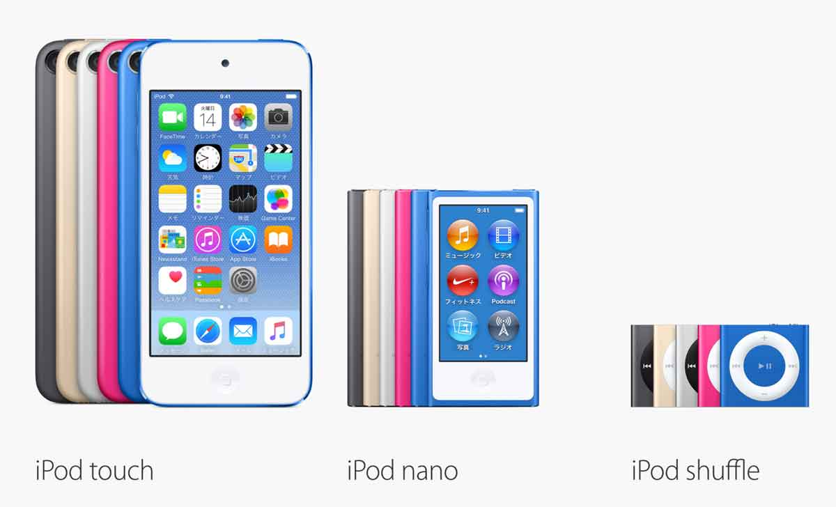 iPod touch(6th Gen.)iPod nano(7th Gen.)iPod shuffle(7th Gen.)