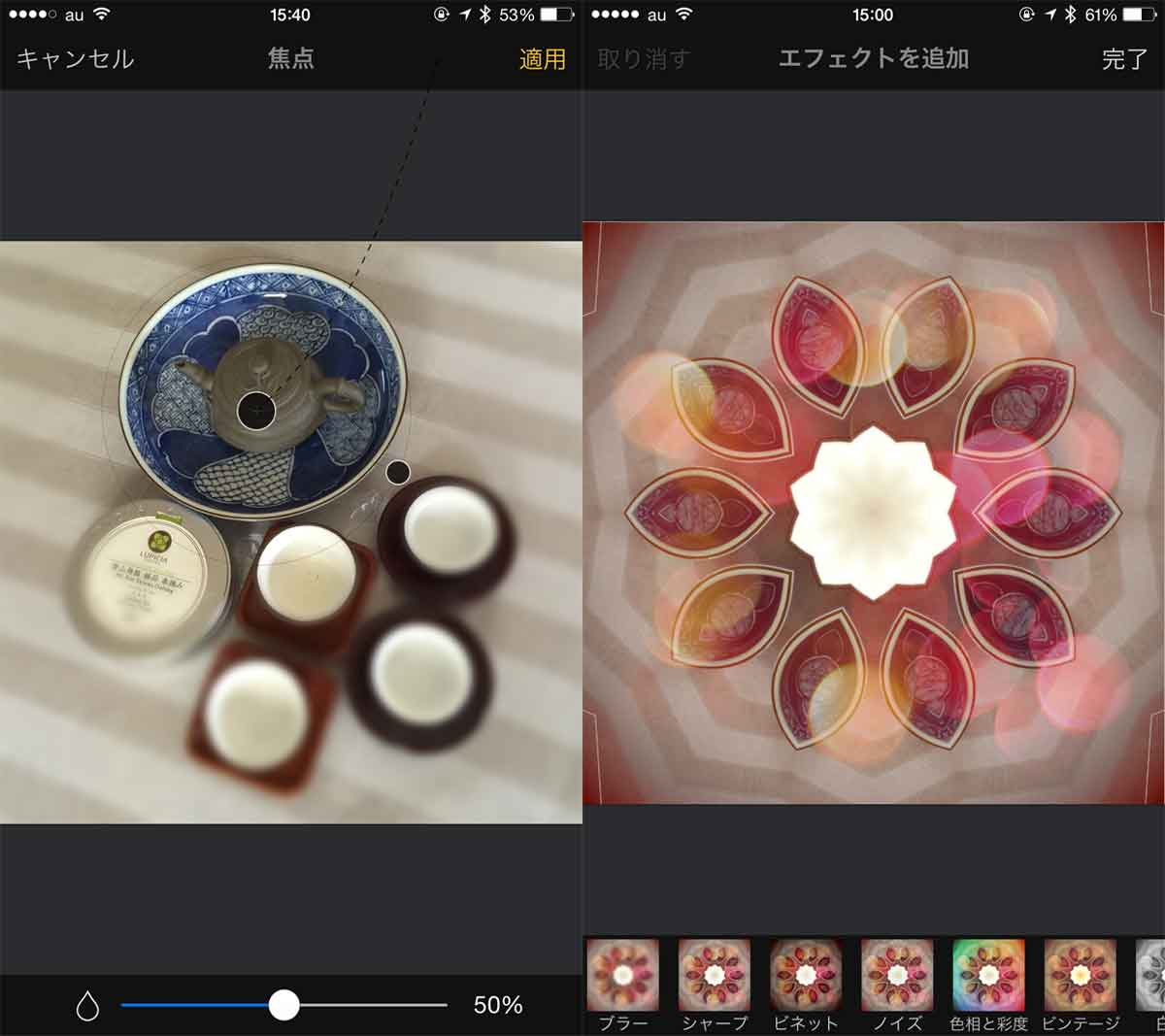 Pixelmator iOS エフェクターもたくさんあります