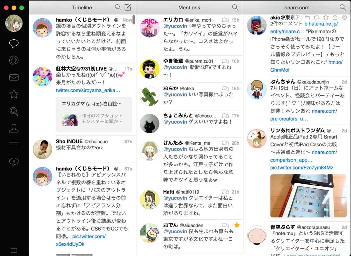 Tweetbotのカラム表示