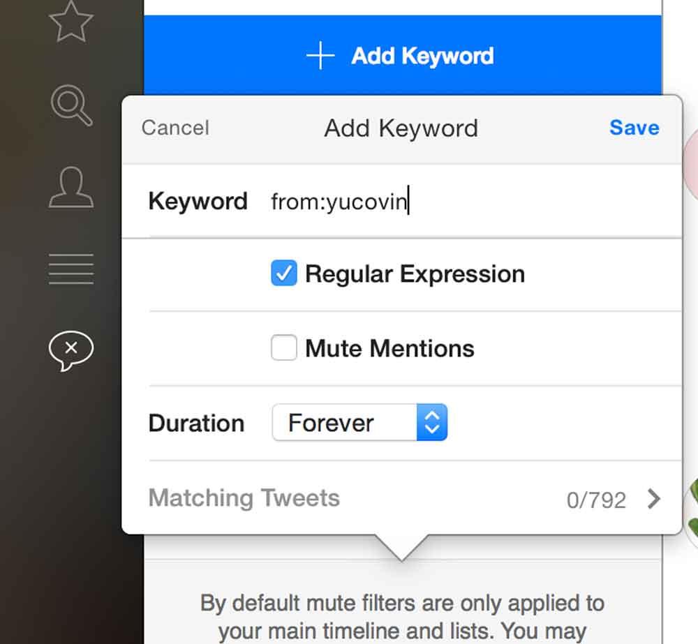 Tweetbotミュート機能は正規表現も使えます