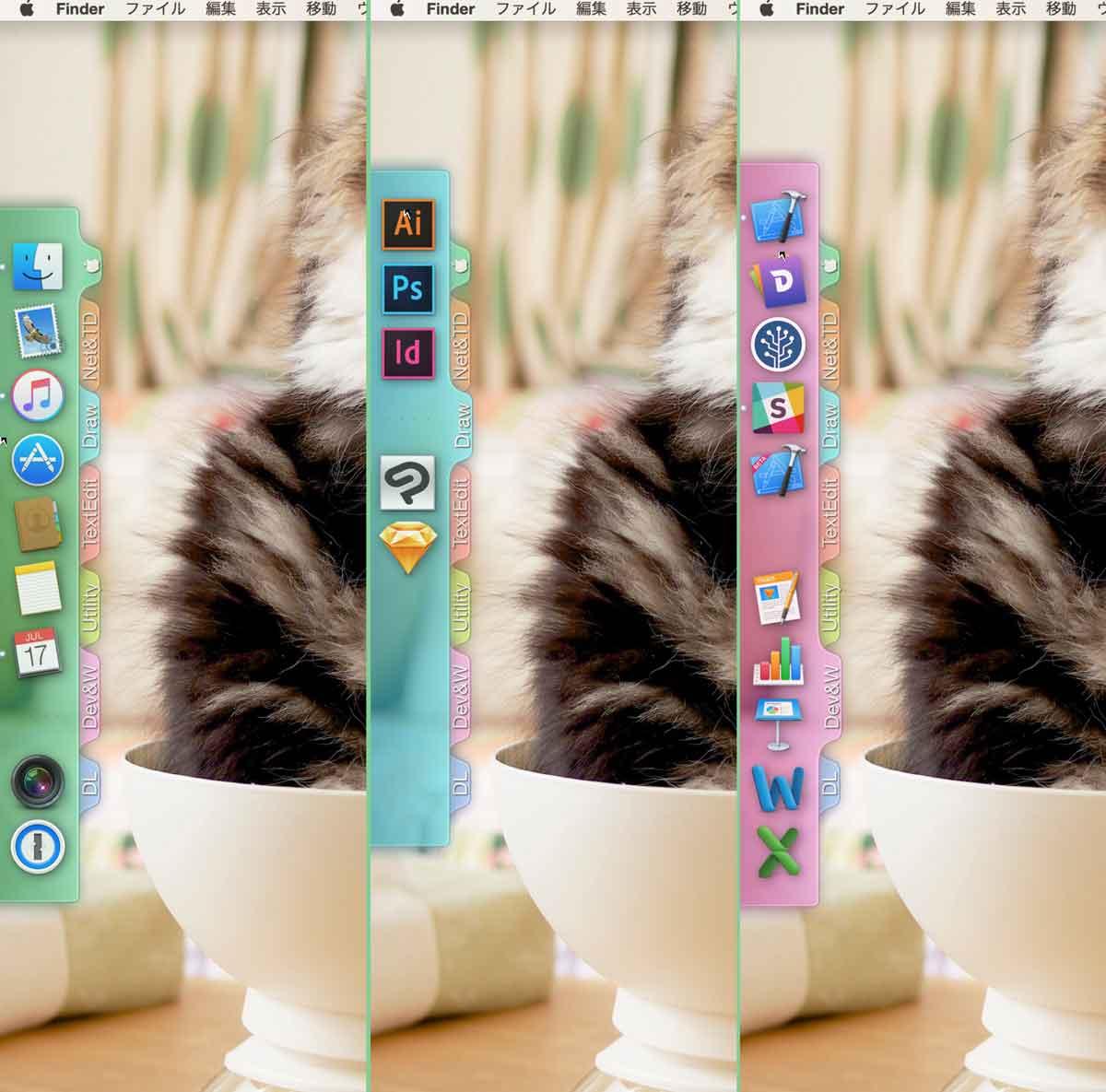 タブランチャーでアプリアイコンを整理整頓