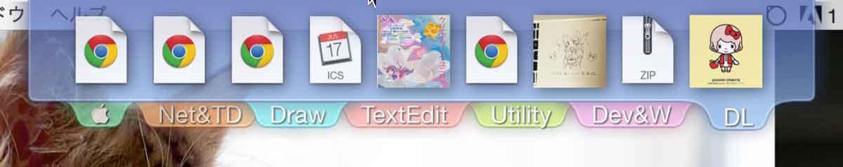 tabLauncherはディスプレイの上部にもおける。アプリだけでなくフォルダの中身を表示することも!