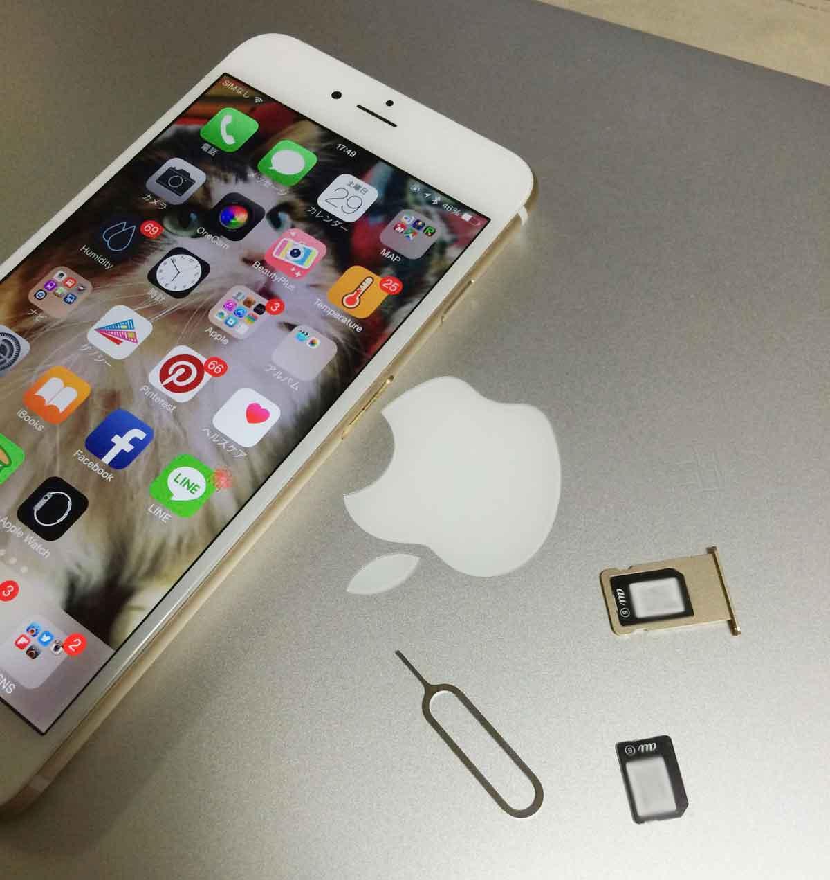 SIMフリーのiPhone