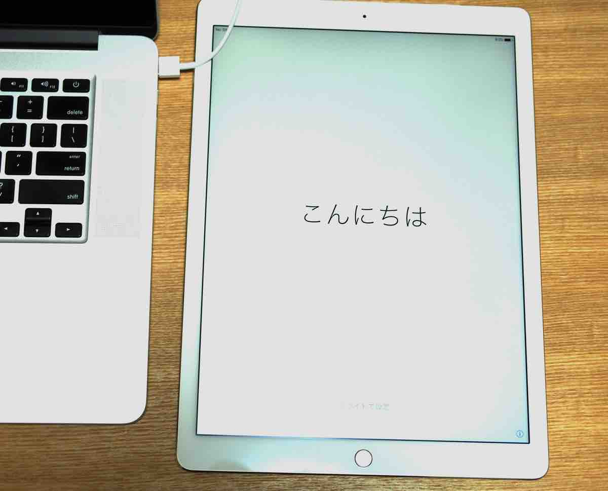 iPad Pro使い始めます!