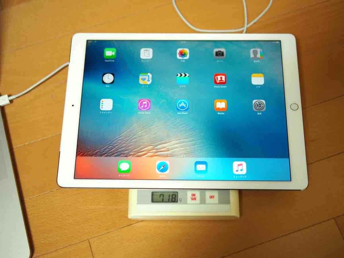 iPad Proの重さを計る(体重測定)