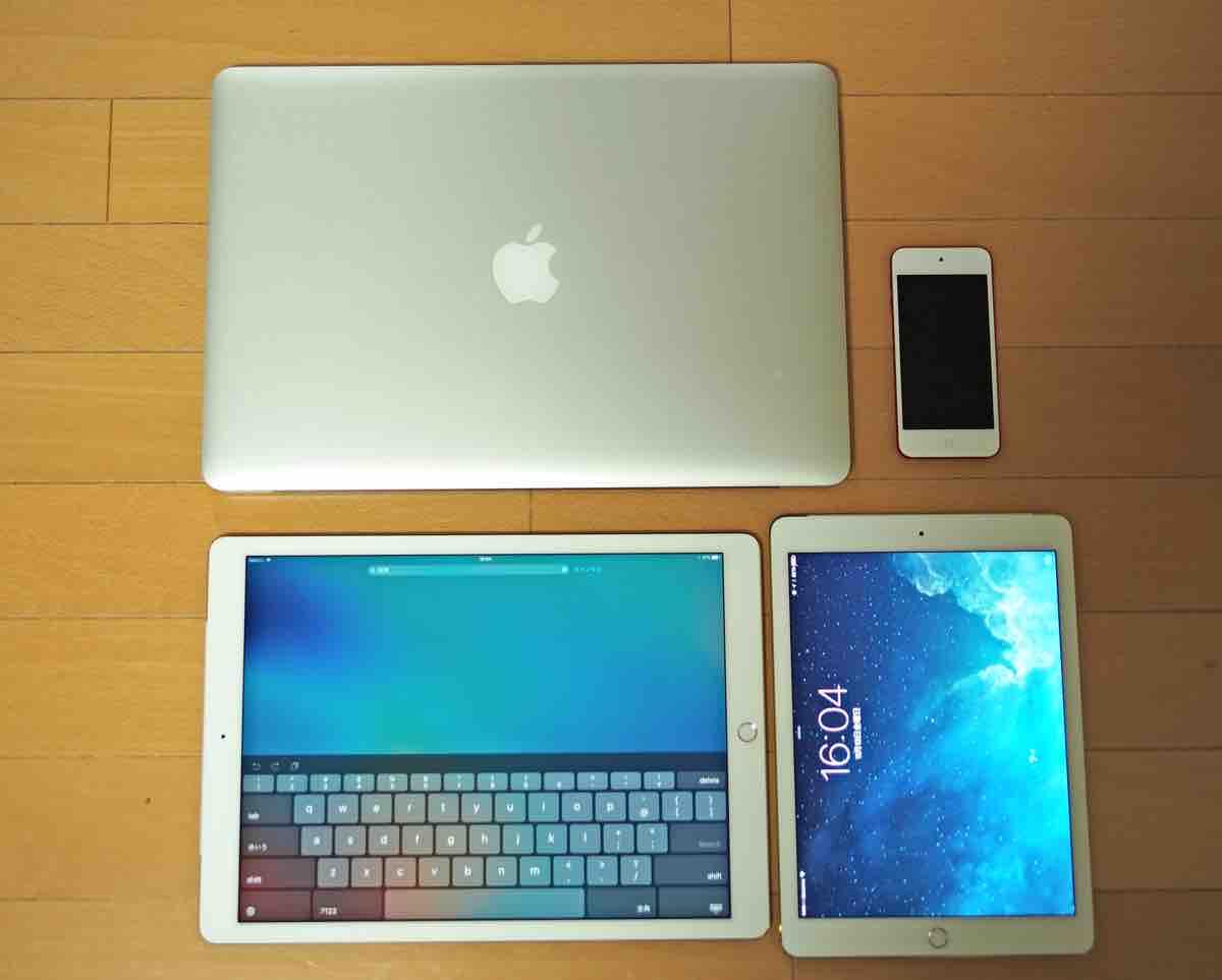 iPad ProとiPad Air 2とiPad Touchとの比較