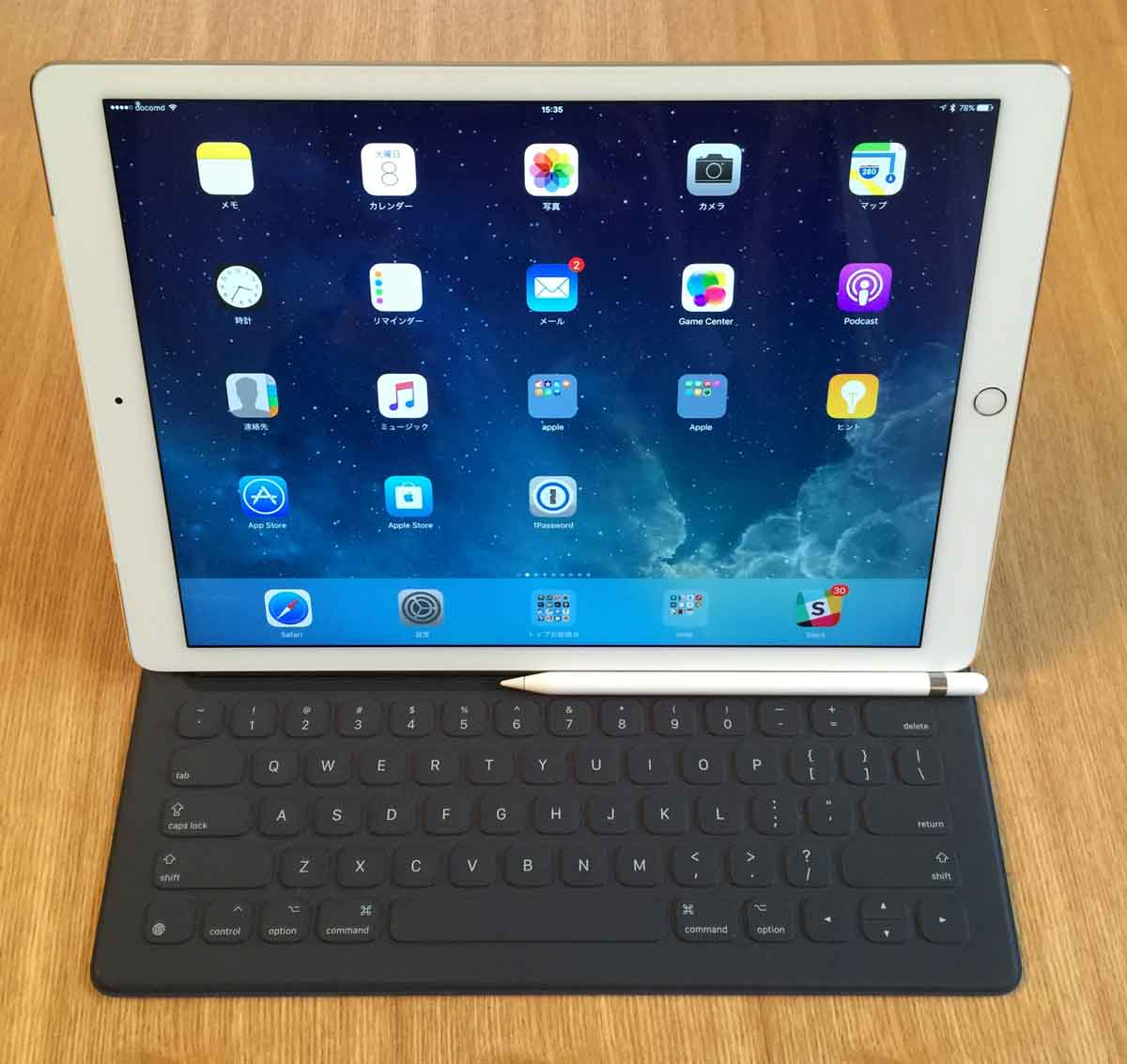 iPad Pro、Apple Pencil、Smart Keyboardの3点セット