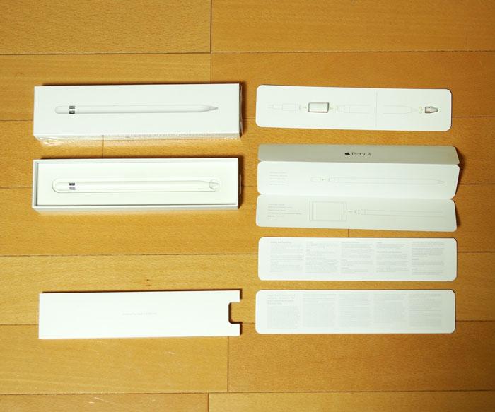 Apple Pencilの同梱品たち
